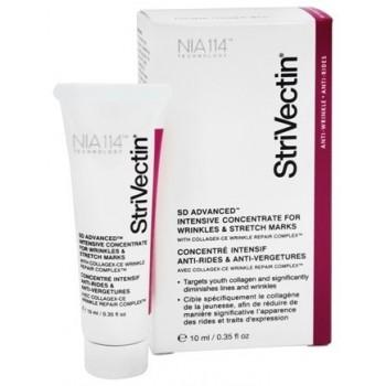 Strivectin-SD Stretch Mark 10ml (Redutor de Estrias)