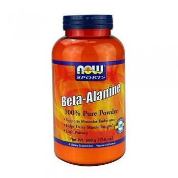 Beta-Alanina em Pó 500mg (Massa Muscular) NOW
