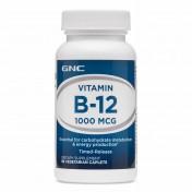 GNC Vitamina B-12 1000mcg