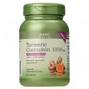 GNC Curcuma 1050mg (Curcumina Turmérico) Dosagem Extra